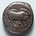 Greece, Lycia, 5th century BC - Stater- Boar (obverse) - 1916.996.a - Cleveland Museum of Art.jpg
