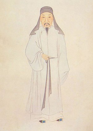 Old Chinese phonology - Gu Yanwu, who began the systematic study of Shijing rhymes