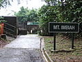 Gun emplacement remains, Mount Imbiah, Sentosa, Singapore - 20071208.jpg