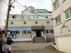Gwangjin Gunja-dong Community Service Center