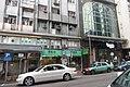 HK 天后 Tin Hau 琉璃街 Lau Li Street Parkview Centre facade Nov 2017 IX1 (1).jpg