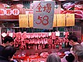 HK 港島東區 Eastern District 北角 North Point 春秧街 Chun Yeung Street 菜市場 wet market shops January 2021 SS2 26.jpg
