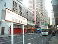 HK Aberdeen Tin Wan Evening 石排灣道 Shek Pai Wan Road 103.JPG
