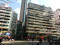 HK Bus 101 Tour view Wan Chai 164 Johnston Road Mei Wah Building facade Apr-2013.JPG