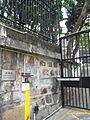HK Central 1 Upper Albert Road Bishop's House Aug-2012.JPG