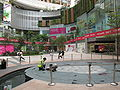 HK Citywalk Fountain 200803.JPG