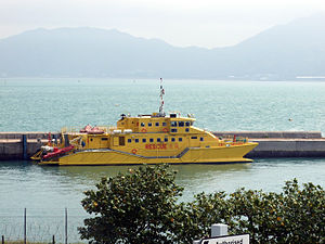 HK FSC Command Boat CB1.JPG