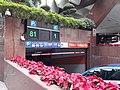 HK ML 半山區 Mid-levels WC 灣仔 Wan Chai 堅尼地道 17 Kennedy Road 合和中心 Hopewell Centre January 2021 SS2 01.jpg