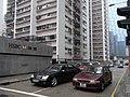 HK Quarry Bay 英皇道 King's Road 1035 惠安苑 Westlands Gardens C 船塢里 Shipyard Lane HSBC rain Nov-2010.JPG