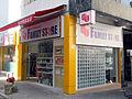HK SA YaumateiFamilyStore2.JPG