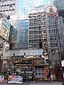 HK SW 上環 Sheung Wan 德輔道中 Des Voeux Road Central February 2019 SSG 07.jpg