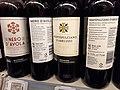 HK SYP 西營盤 Sai Ying Pun 德輔道西 Des Voeux Road West U Select by Jason Supermarket wines August 2020 SS2 05.jpg