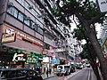 HK TST 尖沙咀 Tsim Sha Tsui 漢口道 Hankow Road shop March 2020 SSG 08.jpg