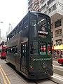 HK WCD Wan Chai Johnston Road tram body ads July 2021 SS2 06.jpg