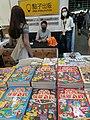 HK WCD Wan Chai North hkcec 香港書展 Hong Kong Book Fair July 2021 SS2 01.jpg