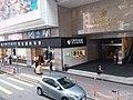 HK WC tram view 灣仔 Wan Chai 莊士敦道 Johnston Road September 2019 SSG 42.jpg