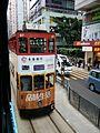 HK Wan Chai 軒尼詩道 Hennessy tram 97 body ads Wing Lung Bank Nov 2016 Lnv2.jpg