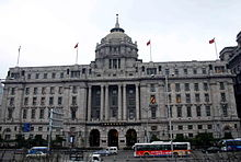 HSBC Building, the Bund, Shanghai.jpg
