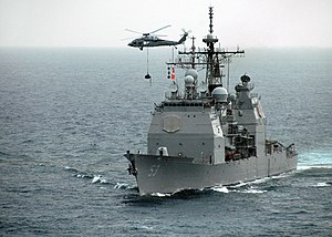 HSC-23 MH-60S Seahawk delivering supplies to USS Mobile Bay (CG-53) 080427-N-9450M-060.jpg