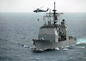 USS Mobile Bay - Image: HSC 23 MH 60S Seahawk delivering supplies to USS Mobile Bay (CG 53) 080427 N 9450M 060