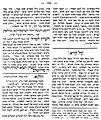 Habazeleth 26 Jan 1872 p. 4.jpg