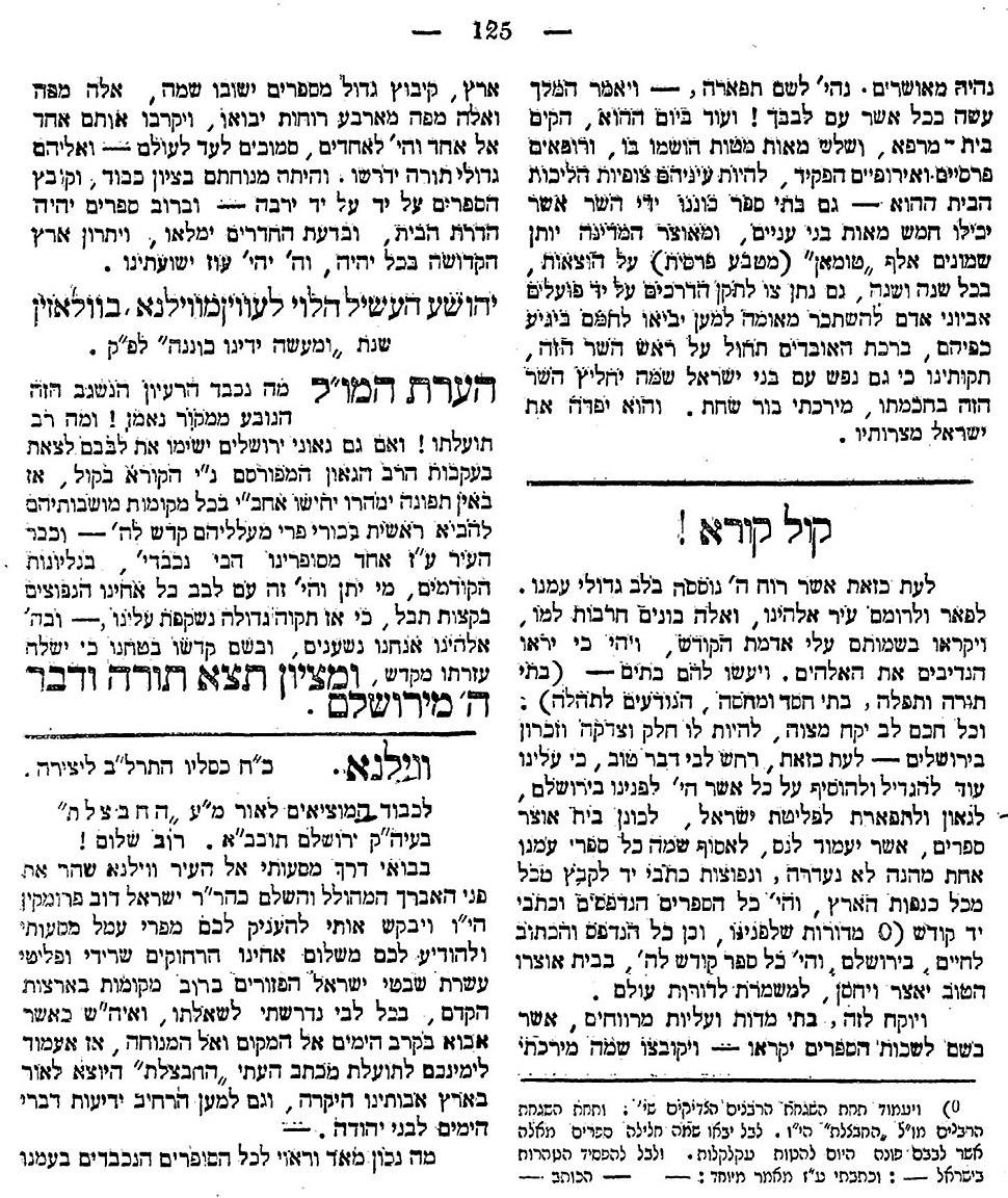 Habazeleth 26 Jan 1872 p. 4