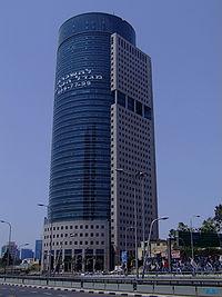 Kirya Tower