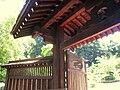Hakone Gardens, Saratoga, CA - IMG 9130.JPG