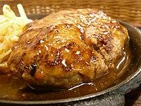 Hamburg steak.jpg