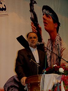 Hamid Reza Haji Babaee - 26 feb 2013 in Students Martyrs Memorial-Nishapur.jpg