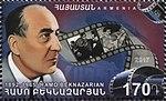 Hamo Beknazarian 2017 stamp of Armenia.jpg
