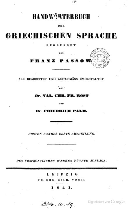 Passow et al cover