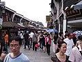 Hangzhou-exotic bazaar - panoramio - HALUK COMERTEL (18).jpg