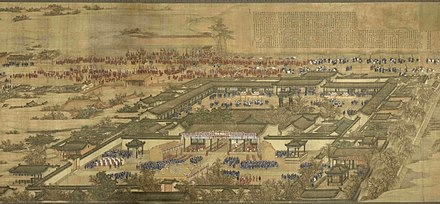 The Hanlin Academy in 1744, after a renovation under the Qianlong Emperor Hanlin Academy cropped.jpg