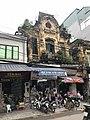 Hanoi old quarter shophouse.jpg