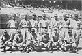 Hanshin Tigers 1944 member.JPG