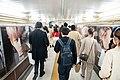 Harajuku Station (50015635092).jpg