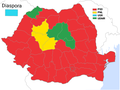 Harta parlamentare 2016.png