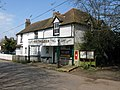 Hastingleigh Village Stores - geograph.org.uk - 1246124.jpg