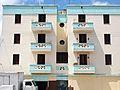 Havana Art Deco (8861712441).jpg