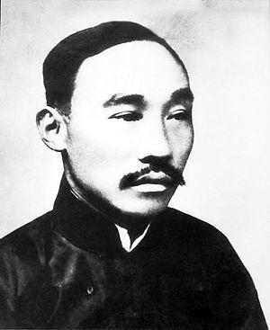 He Shuheng - He Shuheng in young age