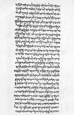 Hebrew Pentateuch (The S.S. Teacher's Edition-The Holy Bible - Plate IX).jpg