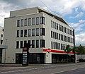 Heidelberg-Bahnstadt - Carl Oswald und Co - 2019-05-03 12-28-56.jpg