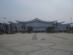 Hengyang East Railway Station - Front view of the Hengyang East Railway Station