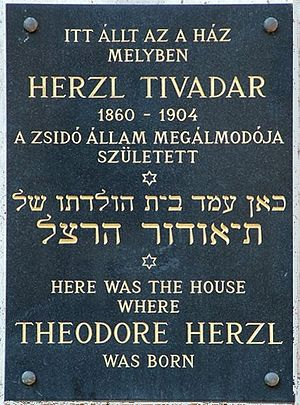 Theodor Herzl - A plaque marking the birthplace of Theodor Herzl, Dohány Street Synagogue, Budapest.