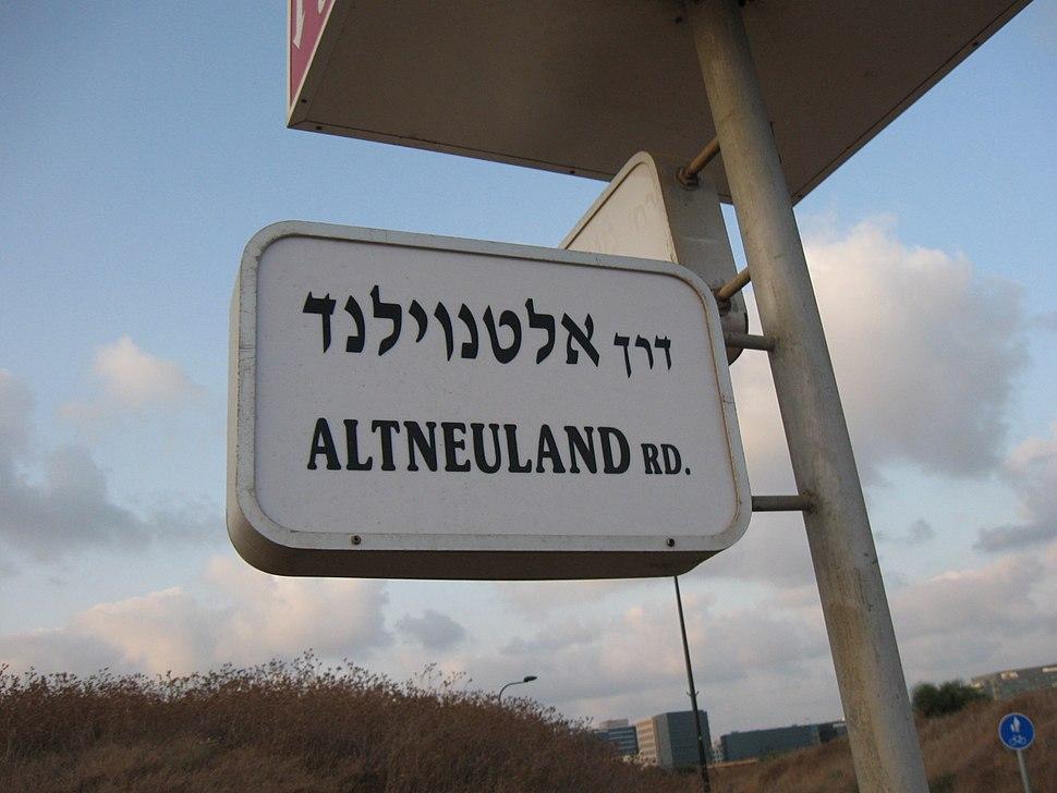 Herzliya Ind 059