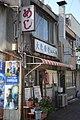 Higashi 20210623-12.jpg