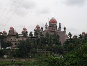 High Court of Judicature at Hyderabad - High Court building