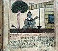 Hindi Manuscript 844 Wellcome L0024543.jpg