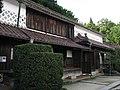 Hirokane-tei -02.jpg